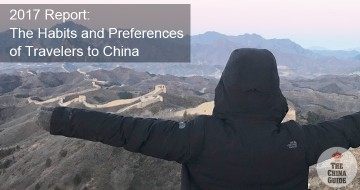 2017 China Inbound Tourism Annual Report: The Habits and Preferences of Travelers to China
