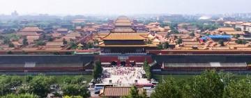 48 heures à Pékin