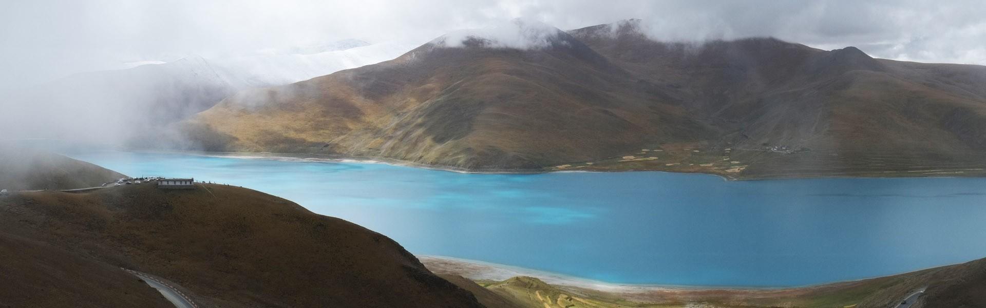 Yamdrok Tso Lake'1920x600'1