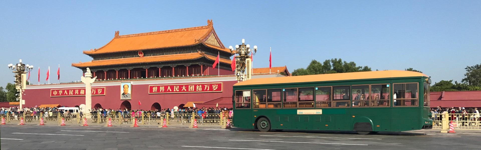 Tiananmen'1920x600'1