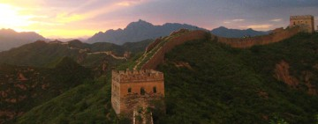 Beijing Highlights and Sleep on the Great Wall of China