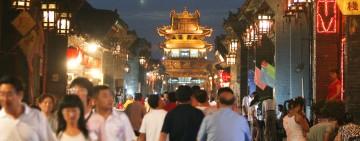 Visite de Pingyao depuis Pékin