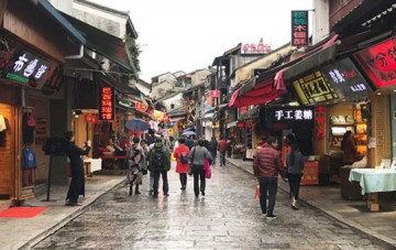 Rue de l'ouest de Yangshuo
