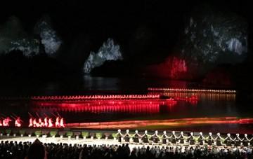 Impression Liu Sanjie Light Show