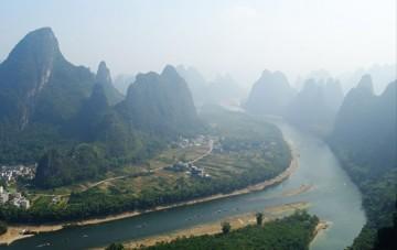 Xianggong Mountain