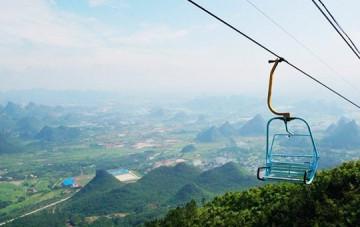 Yaoshan Mountain