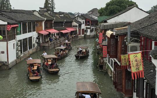 Zhujiajiao Ancient Water Town