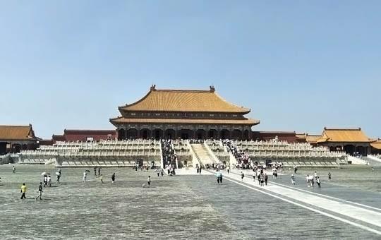 The Forbidden City' '15'