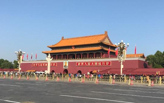 Tiananmen'540x340'1