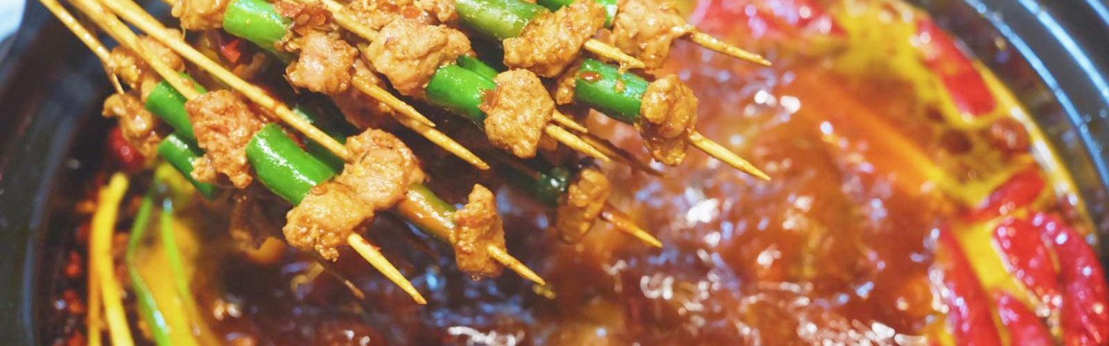 Chengdu'food'1600x500'1