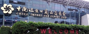Guangzhou Highlights and Canton Fair Tour