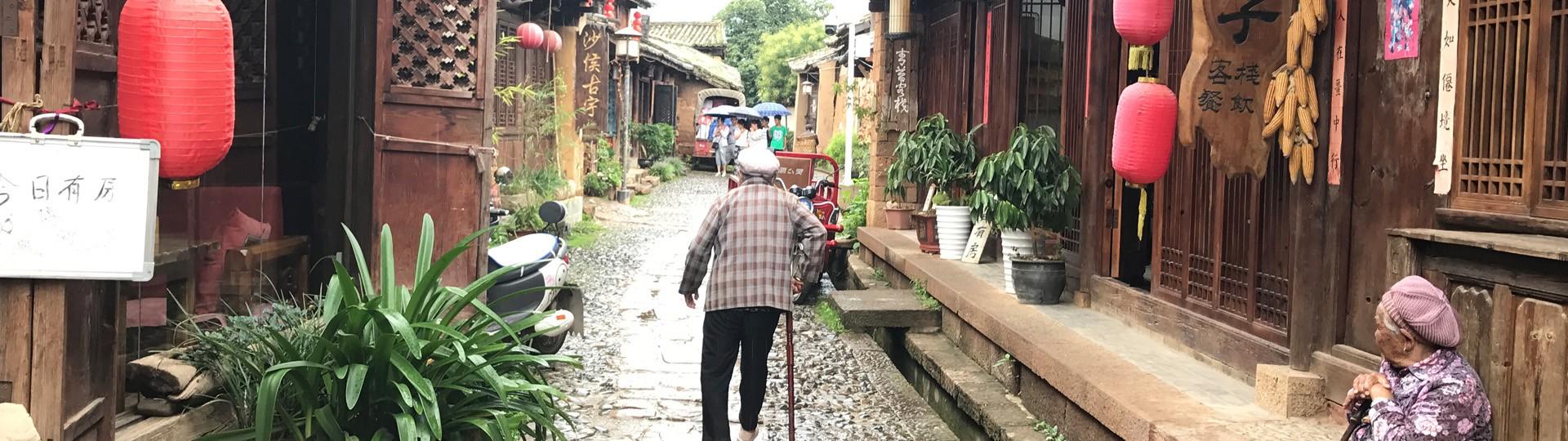 Shaxi'1920x540'1