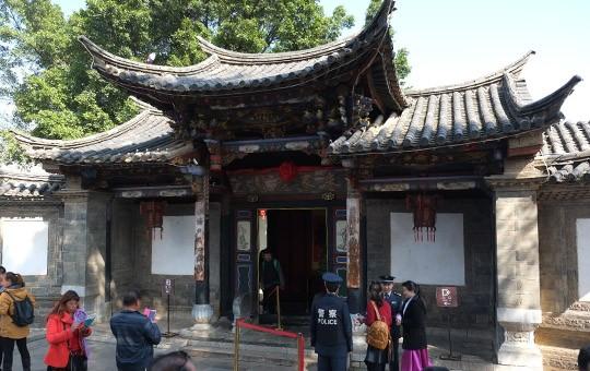 Jianshui'ZhuFamilyGarden'540x340'1