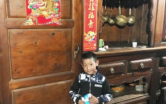 ShangriLa'Tibeten Family Visit and Lunch'540x340'2