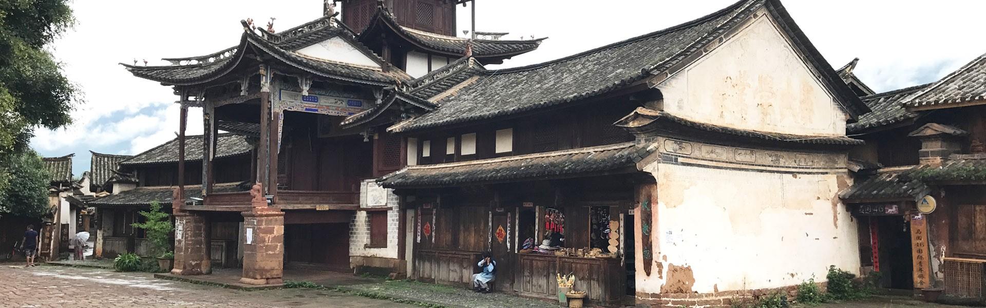 Shaxi'1920x600'2