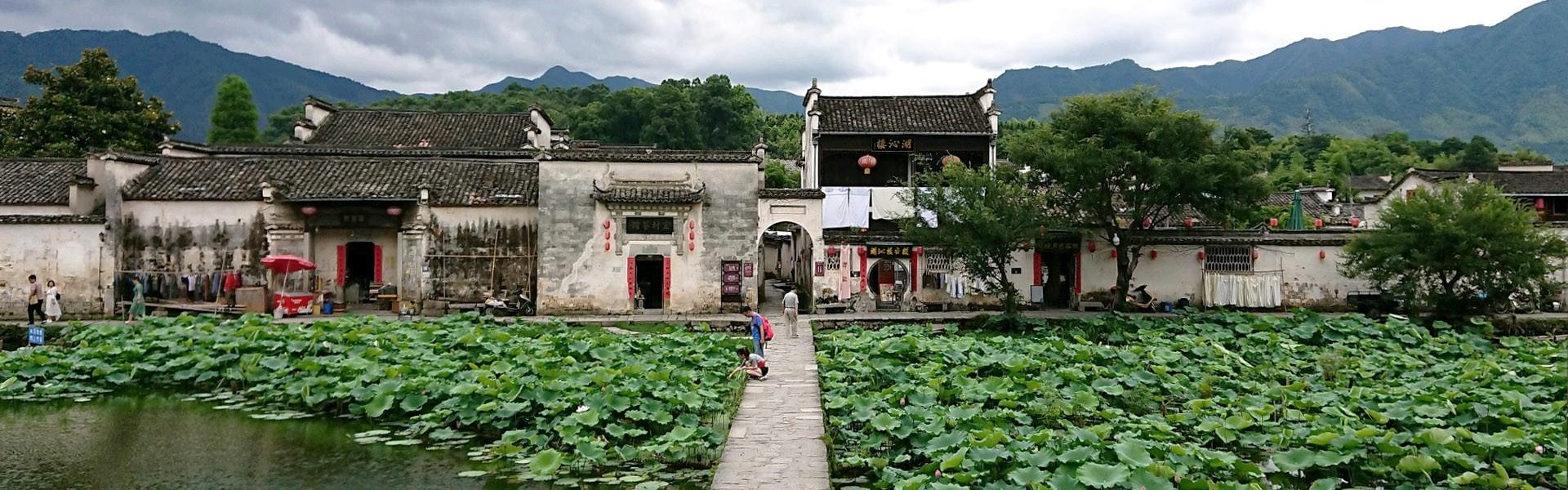 HuizhouVillage'1920x600'1