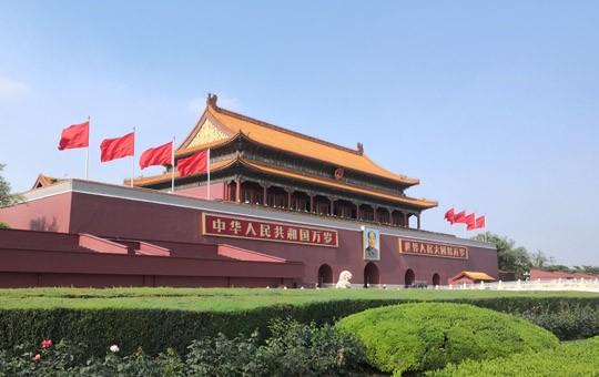 Tiananmen'540x340'2