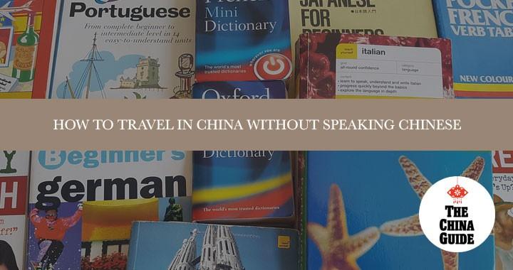 Cómo viajar por China sin hablar chino