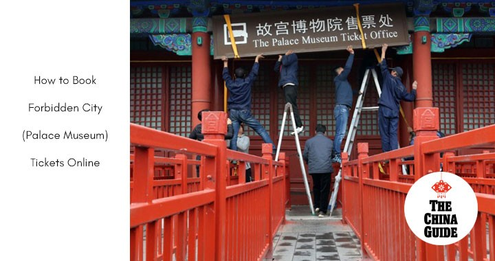 How to Book Forbidden City Tickets Online