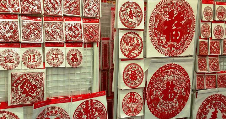 Chinese Paper Cuttings