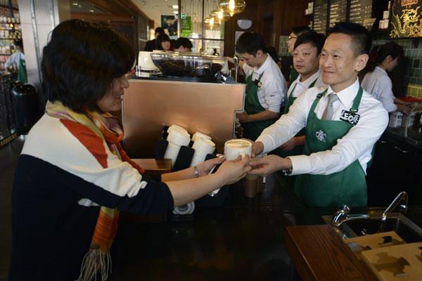 starbucks cafe in beijing