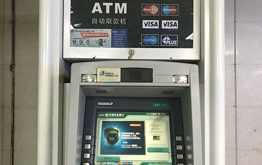 An ATM that supports foreign bank cards