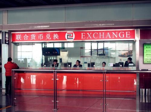 A money exchange counter at Beijing Capital International Airport