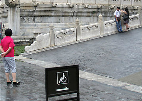 sign of accessibility at a tourist site