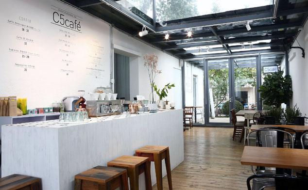 C5 cafe in beijing