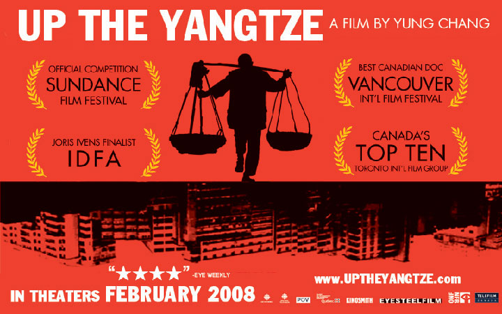 up the yangtze documentary