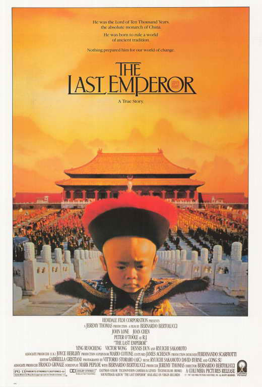 poster the last emperor