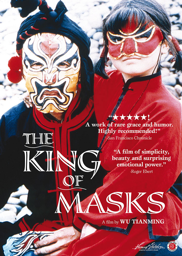poster the king of masks